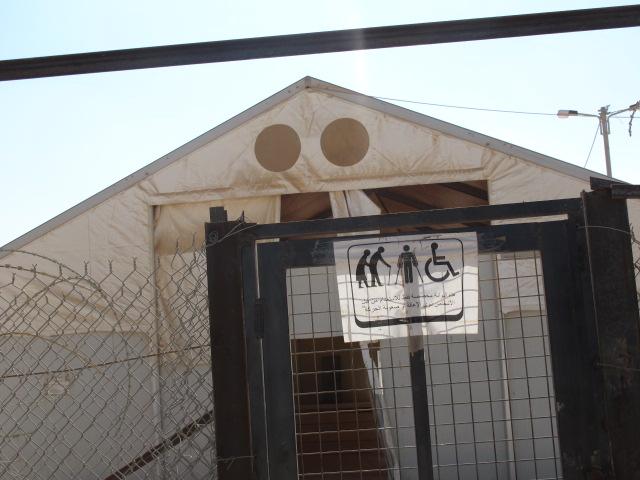 jordan_toilet_syrian_refugees