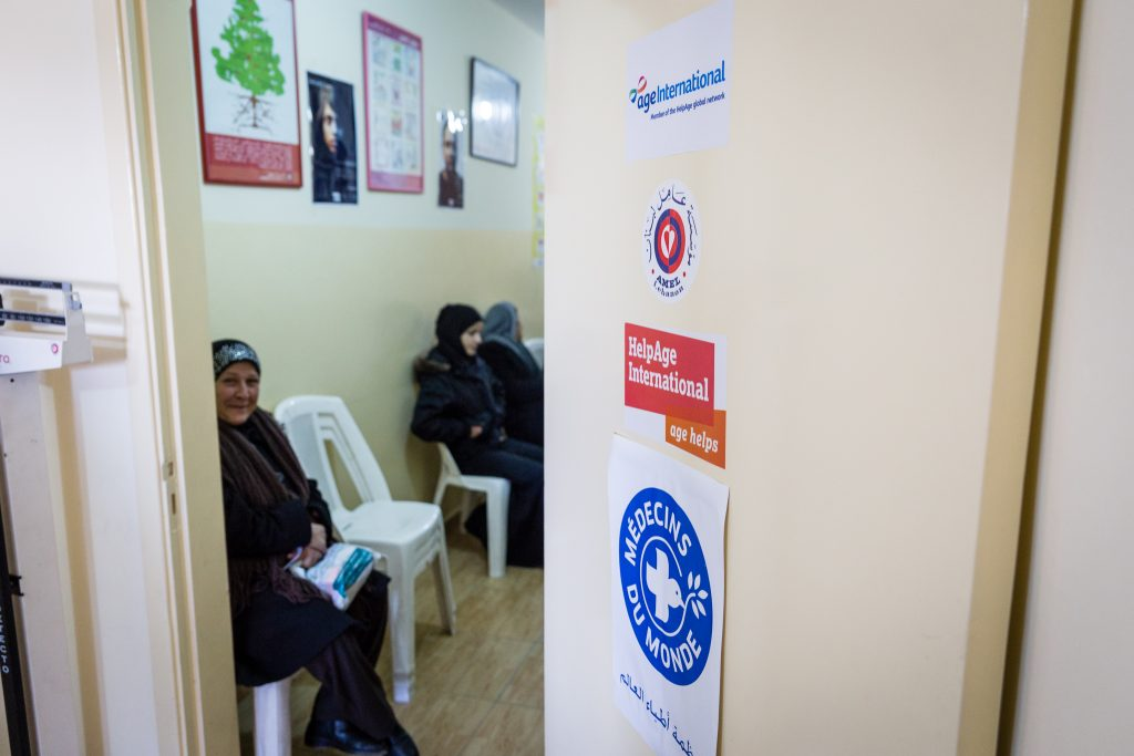 Health centre in Lebanon